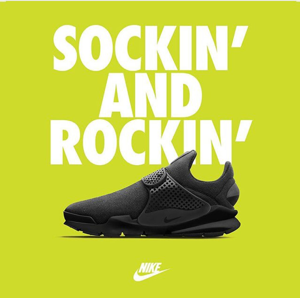 Nike understands its audience and knows how to talk to them.